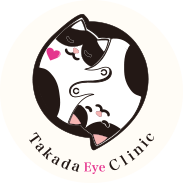 Takada Eve Clinic